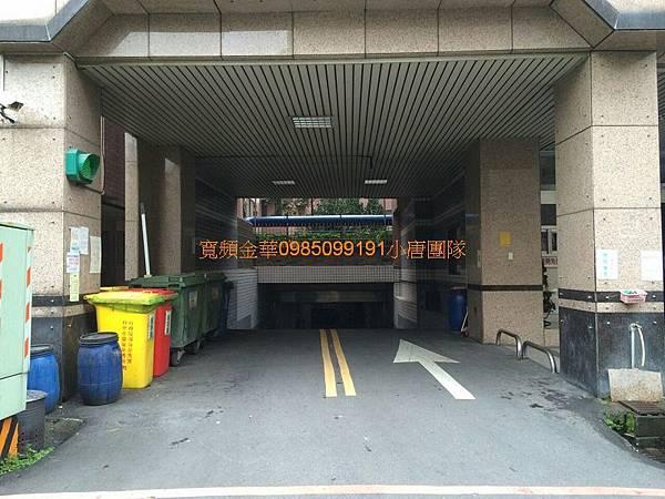 台中市瀋陽北路77號5樓