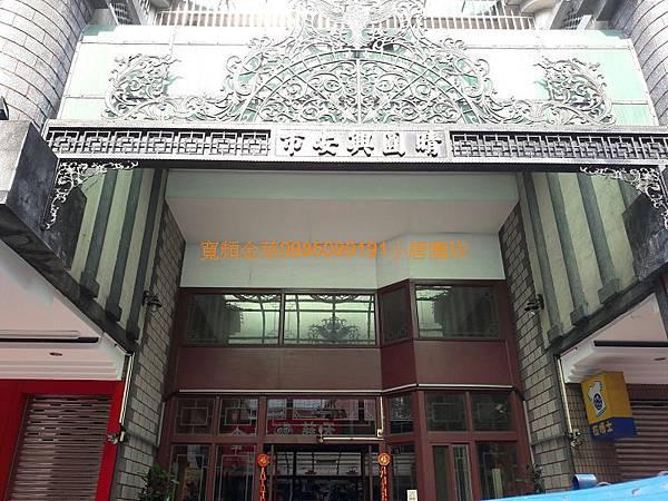 寬頻金華  台中市北屯區興安路二段15號6樓之