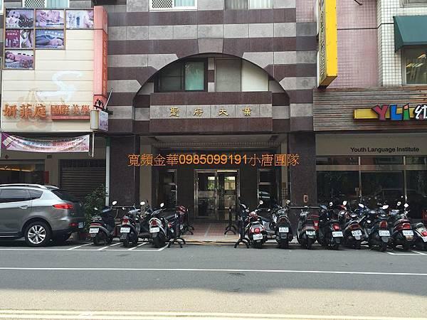 寬頻金華 台中市南屯區大業路307號4樓