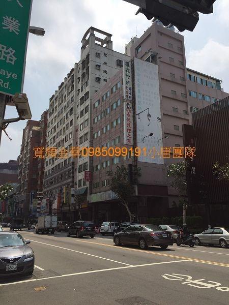 寬頻金華 台中市南屯區大業路307號4樓寬頻金華 台中市南屯區大業路307號4樓