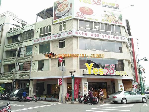 寬頻金華 台中市中區民族路237號