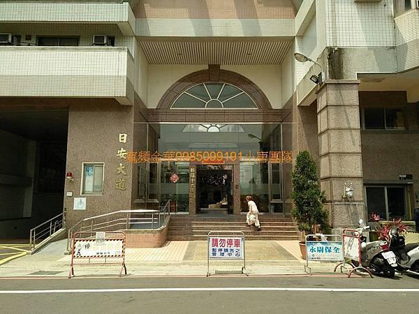 寬頻金華 台中市太平區新光里新福十六街45號3樓之17