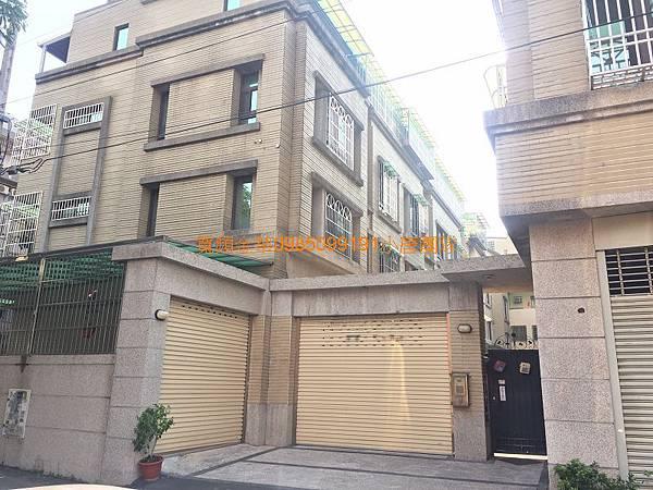 寬頻金華 台中市潭子區仁愛路二段292巷6弄2號