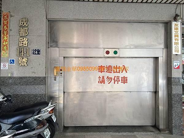 台中市西屯區成都路14號1+2樓、14之1號2樓之1