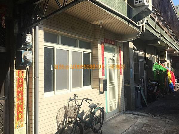 寬頻金華 台中市梧棲區中央路二段282之3號 小唐 法拍屋團隊