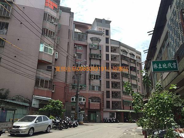 寬頻金華 台中市南屯區南屯路二段773之1號5樓 小唐 法拍屋團隊