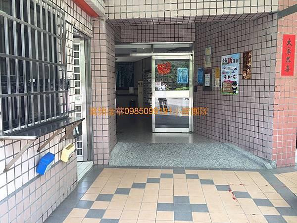 台中市南屯區南屯路二段773之1號5樓