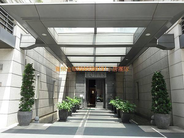 台中市西屯區福安路80號14樓之2 小唐 法拍屋團隊