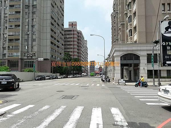 台中市西屯區福安路80號14樓之2