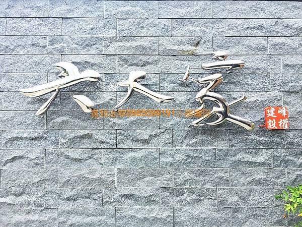 寬頻金華 台中市沙鹿區六路十九街19之1號 小唐 法拍屋團隊