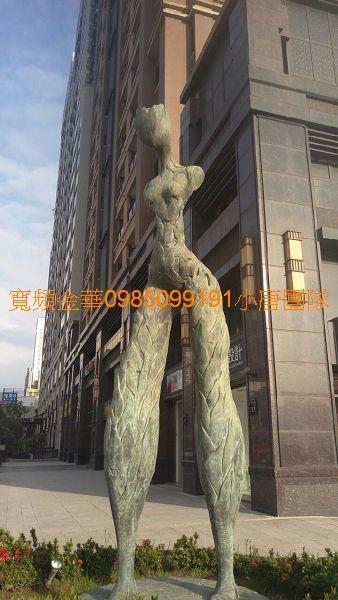 台中市西屯區臺灣大道三段699號  one