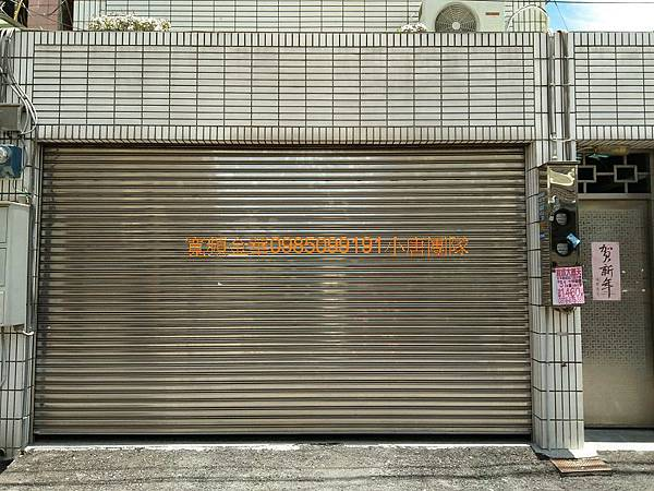 台中市太平區宜欣六街37號 小唐 法拍屋團隊