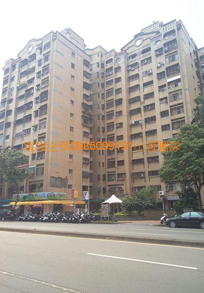台中市北區錦南街30號10樓