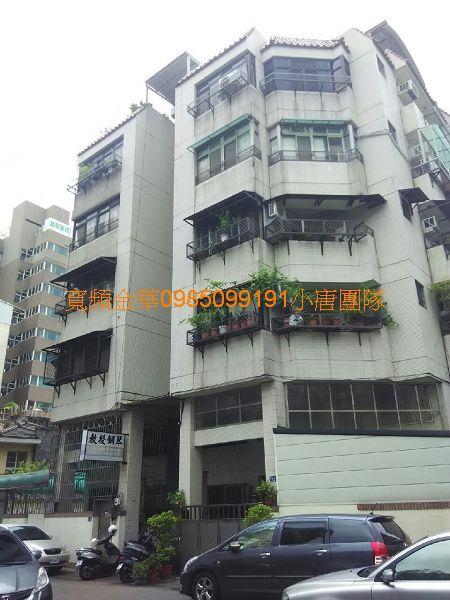 台中市北區華中街16號2樓 小唐 法拍屋團隊