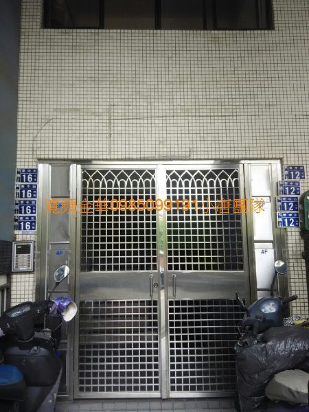 台中市北區華中街16號法拍屋代標
