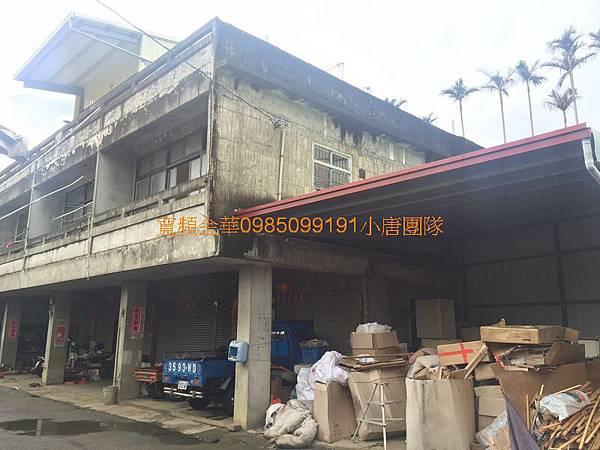 寬頻金華 台中市東勢區東新里勢林街23之6號 小唐 法拍屋團隊