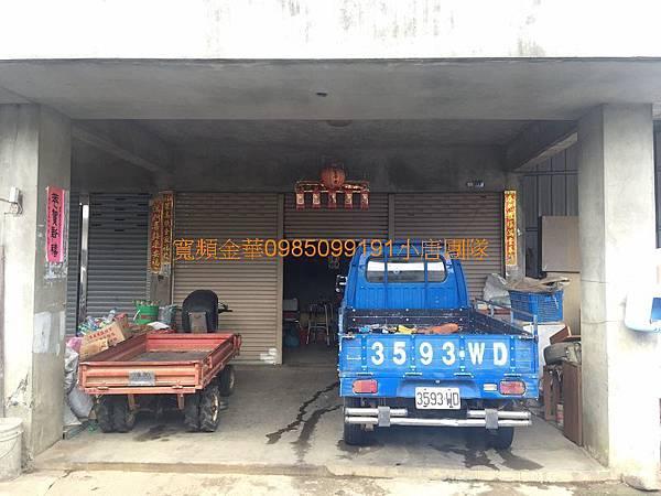 台中市東勢區東新里勢林街23之6號 小唐 法拍屋團隊