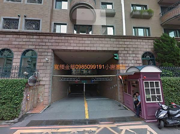 桃園市 蘆竹區六福路267號10樓