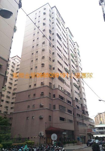 寬頻金華 台中市南區工學北路173號9樓之1 小唐法拍屋團隊