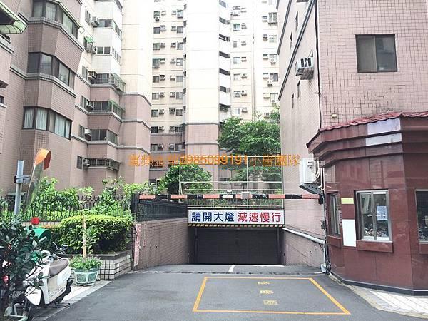 台中市南區工學北路173號9樓之1 小唐法拍屋團隊