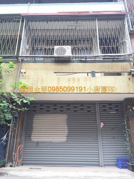寬頻金華 台中市梧棲區民生街22之12號 小唐法拍屋團隊