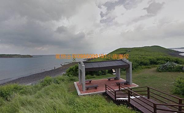 澎湖法拍屋