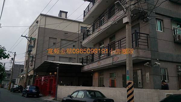 台南市麻豆區總爺庄48之1號法拍屋