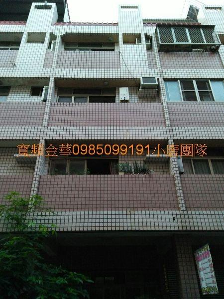 台中市南屯區寶山二街80號 代標代墊