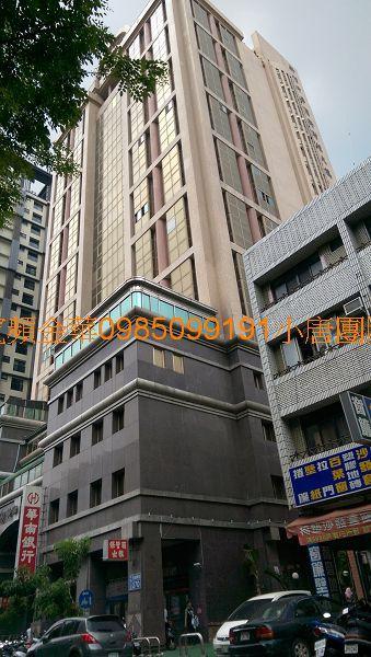 台中市西區忠明南路270號7樓之4代標代墊