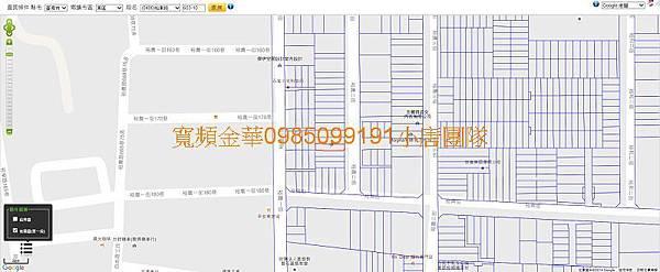 台南市東區裕農二街19號法拍屋