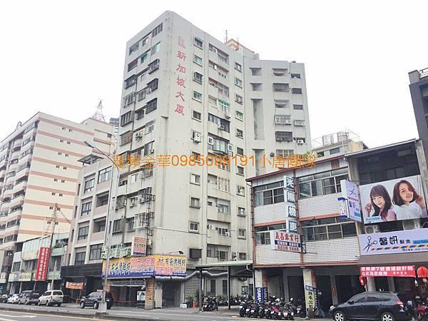 台中市南區復興路二段113號8F之4代標代墊