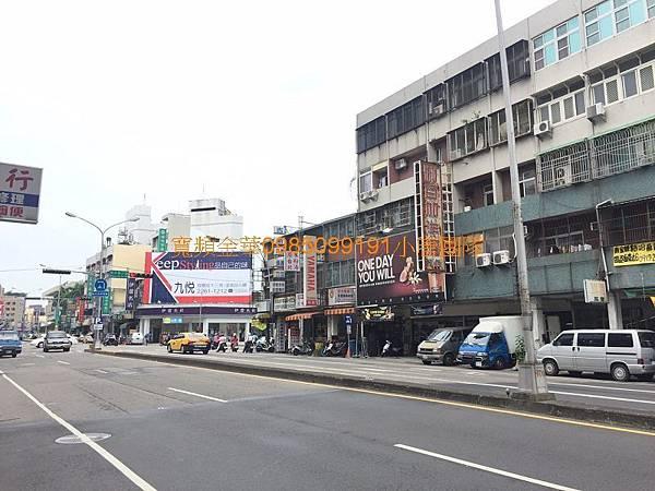 台中市南區復興路二段113號8F之4法拍屋