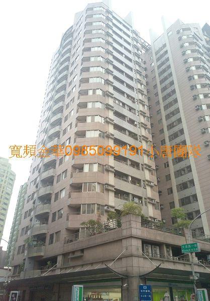 台中市南屯區文心路一段210號7F之5代標代墊