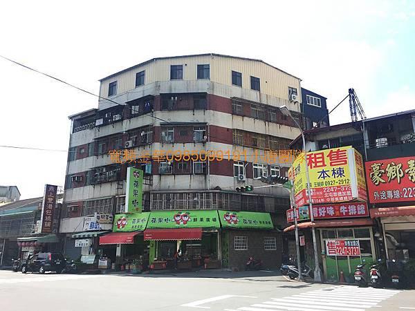 台中市北屯區太原路三段466號5F+6F代標代墊