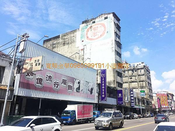 台中市中區公園路77號9F之2代標代墊