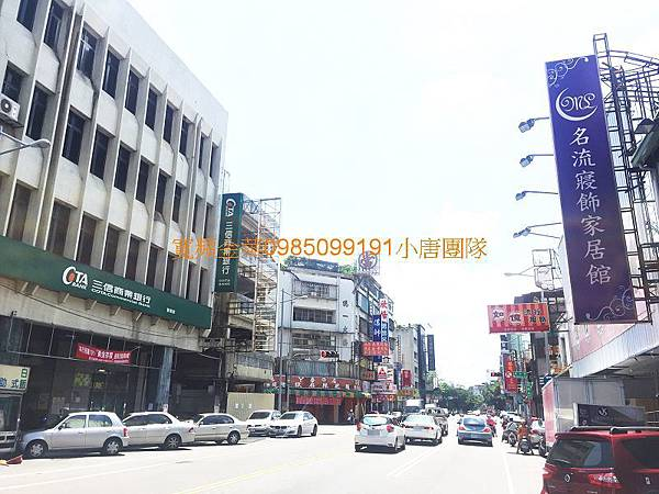台中市中區公園路77號9F之2法拍屋