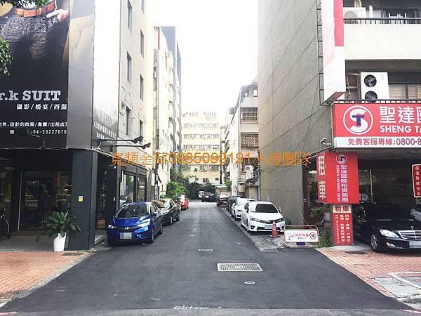台中市西屯區台灣大道2段777巷1弄9之3號法拍屋