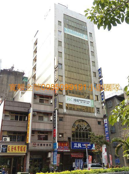 台中市中區綠川西街85號12樓之1代標代墊