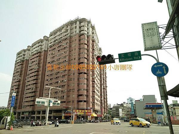 台中市西區三民路一段50巷8號6樓之45法拍屋