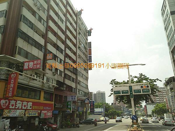 臺中市西區五權路2之138號7樓之14代標代墊