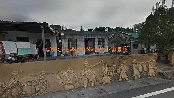 金崙溫泉區法拍屋