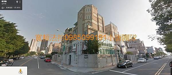 台中市西屯區環河路123號法拍屋
