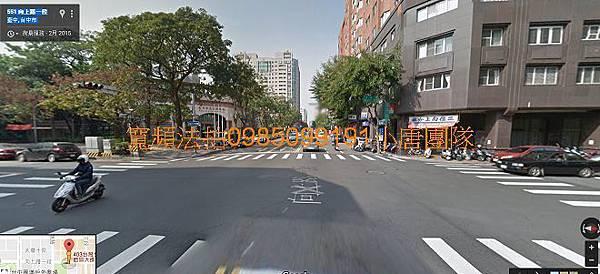 台中市西區大進街280號 法拍屋