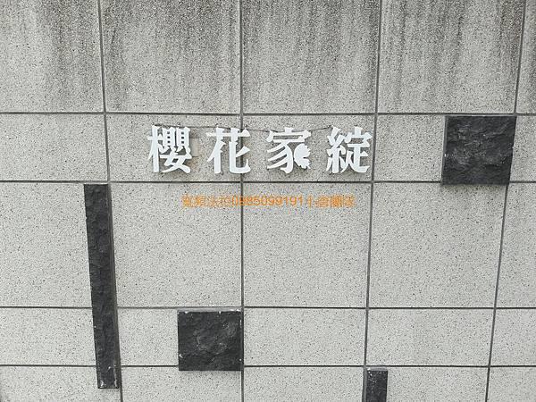 台中市烏日區三榮十五路11號4樓之2法拍屋