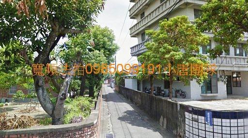 台南市安定區蘇厝360之6號法拍屋