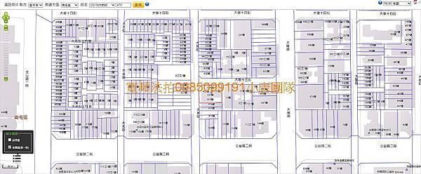 台中市南屯區大墩十三街21樓法拍屋
