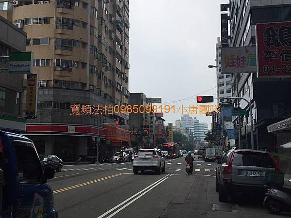 台中市北區漢口路49號4樓之15代標代墊