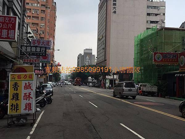 台中市北區漢口路49號4樓之15法拍屋