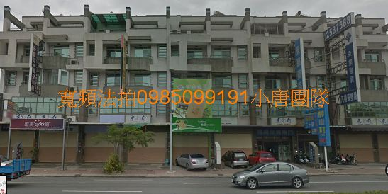 台南市中西區中華西路二段662號代標代墊