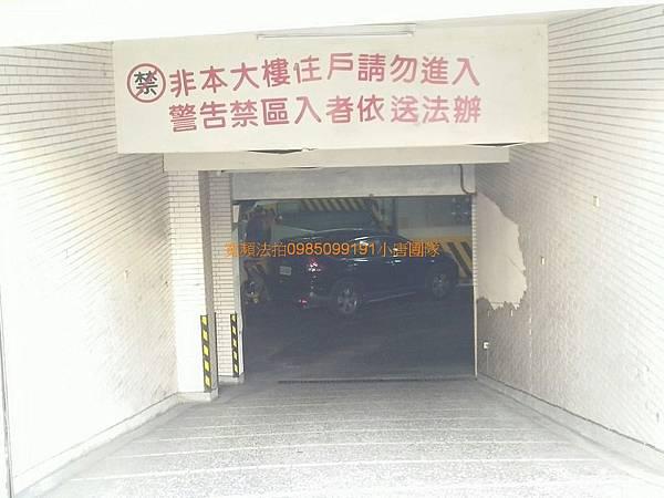 台中市北屯區陳平一街36巷8號5樓之2法拍屋